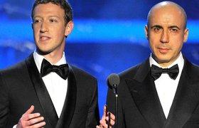 Фонд Мильнера и Цукерберга запустил конкурс для школьников на $400 тысяч