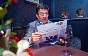 В Казахстане открылся бар для инвесторов
