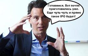 Avito подтвердила подготовку к IPO