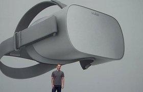 Цукерберг представил первый VR-шлем от Oculus, не требующий ПК или смартфона