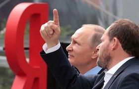 Глава «Яндекса» Аркадий Волож продаст акции компании на $76 млн