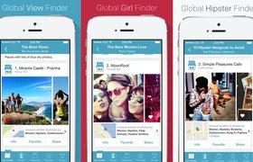Google приобрел стартап Jetpac для визуальных данных