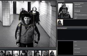 Минюст приобрел российскую разработку по распознаванию лиц с камер наблюдения