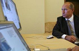 В России создадут единый «Индекс Рунета»