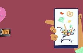 Ребрендинг «Яндекс.Денег» и бесконтактные покупки в «Перекрестке»: финтех-дайджест
