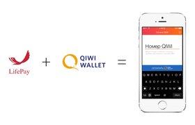 Пилотный проект LifePay и QIWI — расплачиваться в кафе с QIWI Wallet