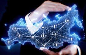 Рейтинг регионов России по цифровизации за первую половину 2018 года
