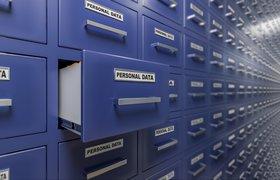Брокеры данных: кто, где и как продает информацию о нас