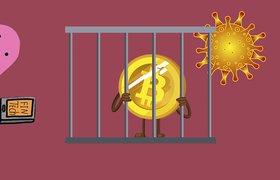 Посткарантинный финтех, магазины без касс и криптовалютный закон, чтобы «всех наказать»: финтех-дайджест