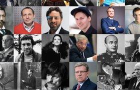 Виталик Бутерин и Павел Дуров вошли в список 100 самых влиятельных россиян столетия по версии Forbes