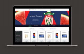 Александр Румянцев инвестировал в платформу-аукцион Watermelon.su