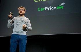 Сооснователь CarPrice Эдуард Гуринович перешел на работу в CarMoney