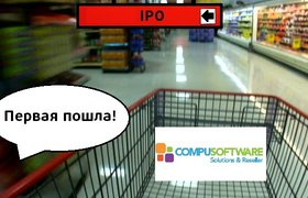 Российская Softline купила бразильскую IT-компанию Compusoftware