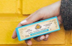 Компания А1 предложила выкупить доли производителя сырков «Б. Ю. Александров»