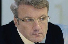 Российский сервис для оплаты товаров в беспроцентную рассрочку «Рево» привлек до $20 млн