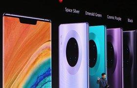 Флагман Huawei Mate 30 Pro вышел без приложений Google, но с 5G и четырьмя камерами