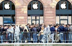 Место в очереди за новым iPhone оказалось в два раза дороже самого смартфона