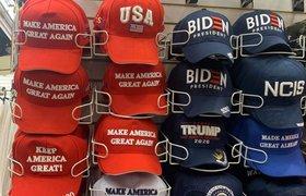 Байден vs Трамп: мерч-баттл