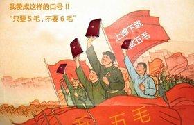 Интернет в Китае: как иностранцы живут без фейсбука