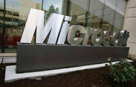Чистая прибыль Microsoft снизилась на 22 процента