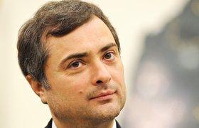 Сурков идет в венчурные капиталисты?