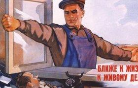 Помогите оценить деятельность инновационной системы РФ