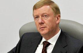 Убыток от неудачных инвестиций «Роснано» составил 13,1 млрд рублей