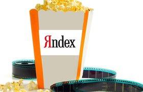 «Яндекс» будет пропускать в кино без очередей
