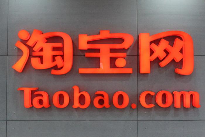 taobao 输入法 手写 拼音 关闭 百度首页 设置 登录 新闻 hao123 地图 视频 贴吧 学术 登录 设置 更多产品.