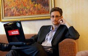 Изменилось ли поведение людей в интернете после разоблачений Сноудена?