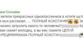 Соцсеть «Одноклассники» ввела платные рекламные посты