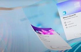 Облачная ОС Windows 365 будет доступна по подписке для бизнеса