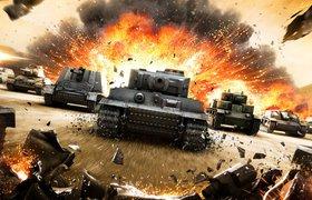 Цифры дня. «Ростелеком» раздаст эксклюзивные танки World of Tanks