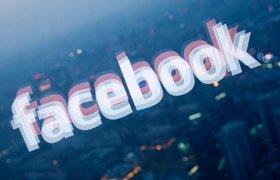 Как за два месяца я смог увеличить трафик с Facebook на 200%