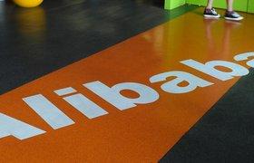 Mail.Ru Group и Alibaba Games создают альянс по распространению мобильных игр