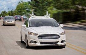 Ford вложит $1 млрд в ИИ-стартап для разработки беспилотного авто