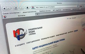 Управляющая «РЕН-ТВ» и «Известиями» компания приобрела сервис аналитики AmberData