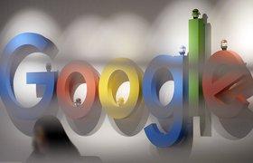 Инженеры Googlе разрабатывают новый способ идентификации сайтов вместо URL-адресов
