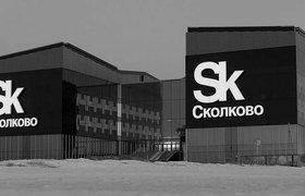 В России запустили первую открытую для бизнеса зону тестирования 5G