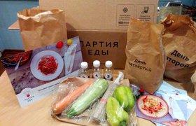 «Яндекс.Такси» довела долю в «Партии Еды» до 100%