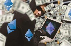 Хакеры украли $32 млн в криптовалюте с Ethereum-кошельков Parity