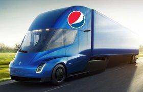 PepsiCo сделала крупнейший предзаказ электрогрузовиков Tesla
