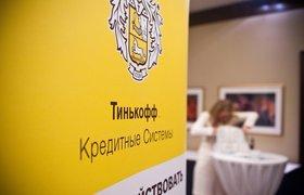 В приложении «Тинькофф банка» появится голосовой помощник «Олег»