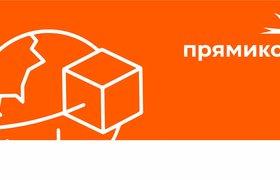 Российский сервис доставки Master Delivery вышел на рынок Италии