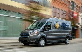 Ford запускает в России серийное производство электромобилей