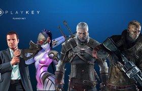 ФРИИ вложил $2,8 млн в российский игровой сервис Playkey