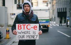 Биржа BTC-E сообщила о восстановлении доступа к своим кошелькам и базам данных