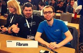 «Мы хотим, чтобы Fibrum ассоциировался с исполнением мечты»