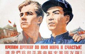 Китайский фонд инвестирует $70 млн в частные российские спутники