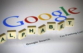 Падение чистой прибыли Alphabet стало рекордным с 2008 года из-за штрафа Еврокомиссии